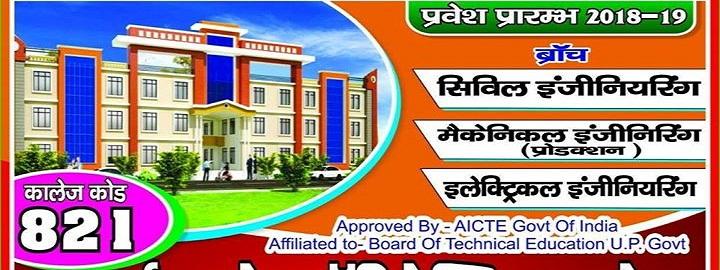Acharya Baldev Polytechnic College Jaunpur